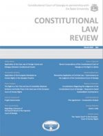 Constitutional Law Review