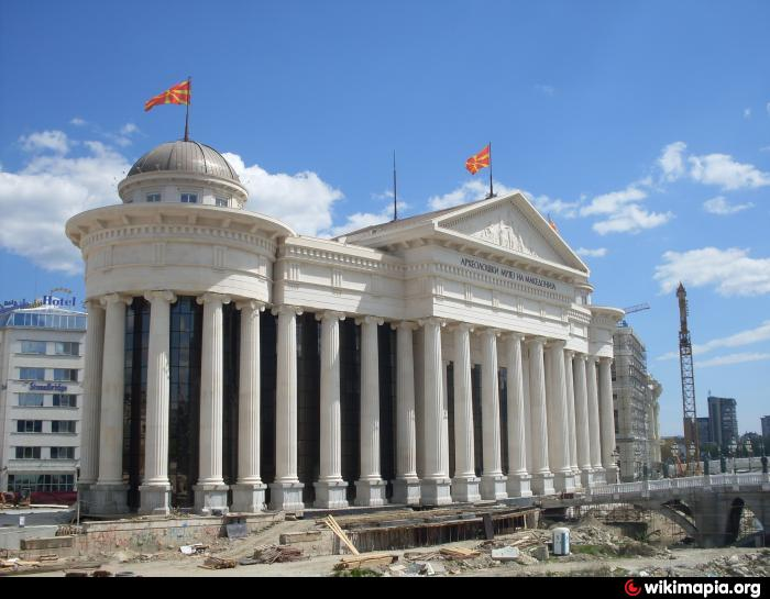 supreme court macedonia
